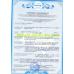 Вторичная анестезия Depain anesthetic gel 34 мл