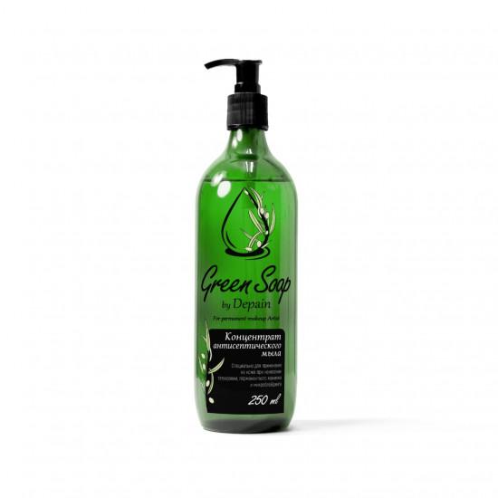 Антисептик концентрат зеленое мыло Depain Green Soap 250 мл